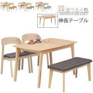 ダイニングテーブルセット ベンチ 4人掛け ダイニングセット 伸張式 4点セット 伸縮 伸長 120-150テーブル 北欧 モダン 木製 taiho-kagu