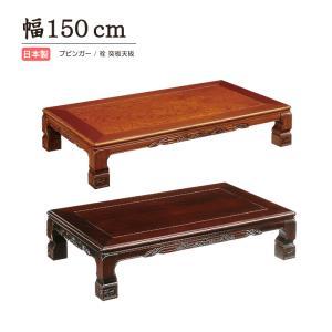リビングテーブル ホワイト 幅120cm 折れ脚 折りたたみ 鏡面 ローテーブル 白 木製 おしゃれ モダン|taiho-kagu