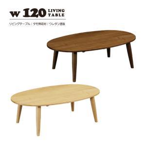 センターテーブル ホワイト 幅105cm 鏡面 ローテーブル 白 木製 おしゃれ モダン|taiho-kagu