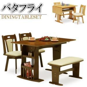 ダイニングテーブルセット 4人用 バタフライ 伸縮 ベンチ ダイニングセット 4点セット コンパクト モダン 伸長|taiho-kagu