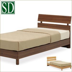 セミダブルベッド ベッド ベッドフレーム 木製 北欧 モダン フレームのみ セミダブルサイズ|taiho-kagu
