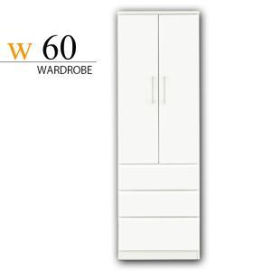 ワードローブ クローゼット 完成品 幅60cm 洋服収納 鏡面 光沢 白 木製 モダン 国産|taiho-kagu