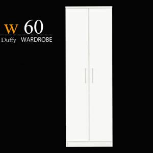ロッカータンス 完成品 幅60cm 収納タンス 鏡面 光沢 白 ワードローブ モダン 日本製 スリム 薄型|taiho-kagu