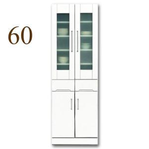 食器棚 収納 幅60cm 完成品 ダイニングボード 鏡面 ホワイト 白 日本製|taiho-kagu