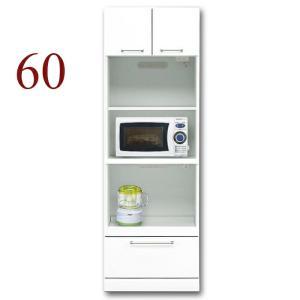 レンジ台 キッチン収納 完成品 幅60cm キッチンボード 鏡面 ホワイト 白 日本製|taiho-kagu