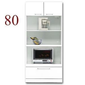 レンジ台 キッチン収納 完成品 幅80cm キッチンボード 鏡面 ホワイト 白 日本製|taiho-kagu