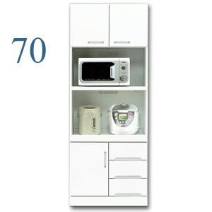 レンジ台 収納 幅70cm スリム 完成品 キッチンボード 食器棚 鏡面 白 日本製|taiho-kagu