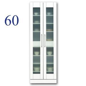 食器棚 完成品 幅60cm 収納 鏡面 ホワイト 白 カップボード ガラス扉 モダン|taiho-kagu