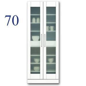 食器棚 完成品 幅70cm 収納 鏡面 ホワイト 白 カップボード ガラス扉 モダン taiho-kagu