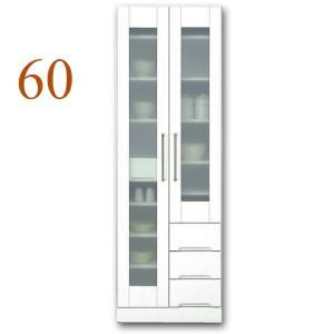 食器棚 幅60cm 完成品 収納 鏡面 ホワイト 白 ダイニングボード ガラス扉 モダン|taiho-kagu