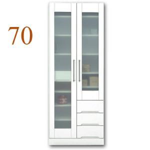 食器棚 幅70cm 完成品 収納 鏡面 ホワイト 白 ダイニングボード ガラス扉 モダン|taiho-kagu