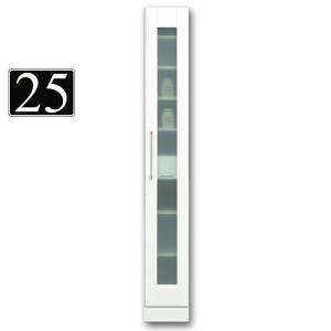 隙間収納 隙間家具 幅25cm 完成品 キッチン収納 ガラス扉 国産 ホワイト 光沢|taiho-kagu
