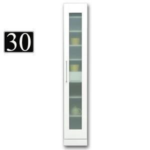 隙間収納 隙間家具 幅30cm 完成品 キッチン収納 ガラス扉 国産 ホワイト|taiho-kagu