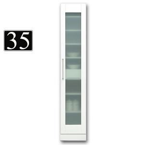 隙間収納 隙間家具 幅35cm 完成品 キッチン収納 ガラス扉 国産 ホワイト 光沢|taiho-kagu