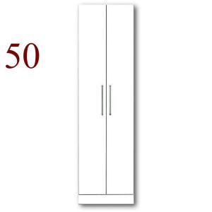 ワードローブ クローゼット 完成品 幅50cm 収納タンス 鏡面 ホワイト 白 木製 スリム|taiho-kagu