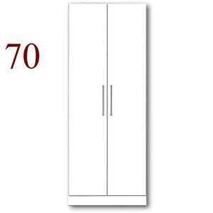ワードローブ クローゼット 完成品 幅70cm 収納タンス 鏡面 ホワイト 白 木製 taiho-kagu