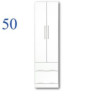 ワードローブ クローゼット 完成品 幅50cm|taiho-kagu