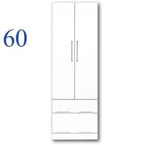 ワードローブ クローゼット 完成品 幅60cm 収納タンス 鏡面 ホワイト 白 木製 スリム|taiho-kagu