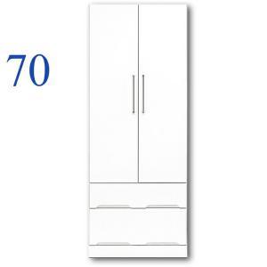 ワードローブ クローゼット 完成品 幅70cm 収納タンス 鏡面 ホワイト 白 木製|taiho-kagu