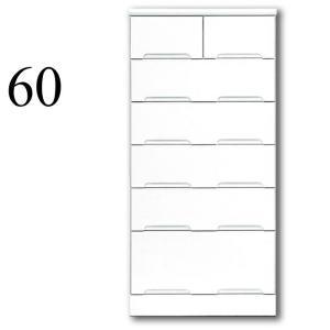 ハイチェスト タンス リビングチェスト 木製家具 完成品 鏡面 幅60cm|taiho-kagu