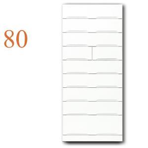 タワーチェスト モダンチェスト 完成品 幅80cm 木製 鏡面 モダン 国産|taiho-kagu