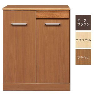 下駄箱 シューズボックス 完成品 幅75cm モダン 木製 玄関収納 日本製 ロータイプ|taiho-kagu