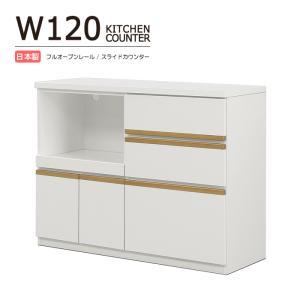 食器棚 幅105cm 完成品 北欧 キッチン収納 ダイニングボード|taiho-kagu
