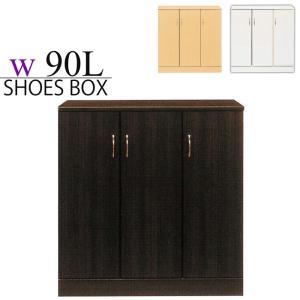シューズボックス 幅90cm 完成品 下駄箱 靴箱 ロータイプ 木製 日本製 玄関収納 扉付き|taiho-kagu