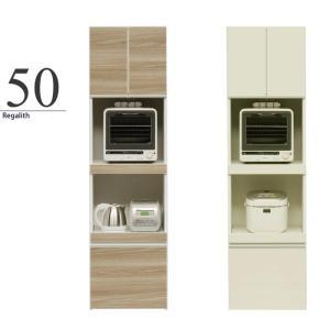 レンジ台 レンジボード 幅50cm 完成品 食器棚 収納 ハイタイプ キッチンボード スリム モイス 日本製|taiho-kagu