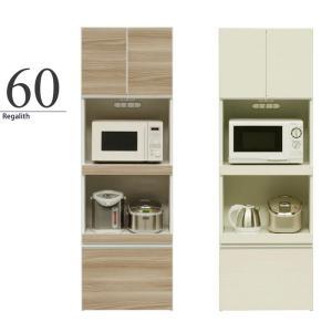 レンジ台 レンジボード 幅60cm 完成品 食器棚 収納 ハイタイプ キッチンボード スリム モイス 日本製|taiho-kagu