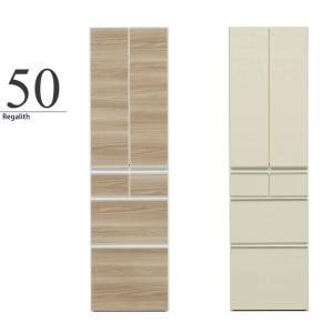 食器棚 幅50cm 完成品 ダイニングボード キッチン収納 キッチンボード ハイタイプ 隙間家具 国産|taiho-kagu
