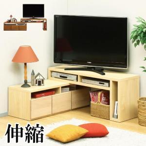 テレビボード 伸縮 完成品 幅120cm〜210cm テレビ台 自由自在 リビングボード 引き出し収納 ロータイプ モダン|taiho-kagu