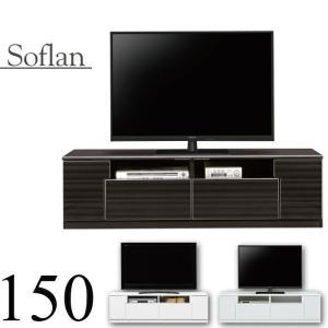 テレビ台 ローボード 幅150cm 完成品 光沢 TVボード テレビボード 白 黒 ロータイプ リビング収納|taiho-kagu