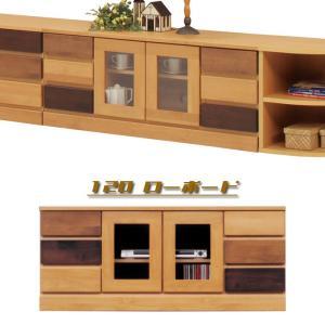 幅120cm 国産 テレビチェスト テレビボード テレビ台 AV収納 開き戸 3段 引出し アルダー材 完成品 日本製 木製 無垢 taiho-kagu