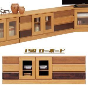 幅150cm 国産 テレビチェスト テレビボード テレビ台 AV収納 開き戸 3段 引出し アルダー材 完成品 日本製 木製 無垢 taiho-kagu