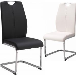 ダイニングチェア 2脚セット 食卓椅子 カンティレバーチェア ハイバックチェア PVC 合皮 ホワイト ブラック 白 黒|taiho-kagu