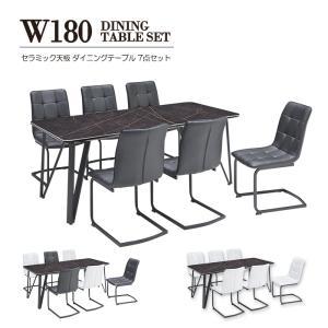 ダイニング7点セット 幅180cm テーブルセット 6人用 6人掛け 高級 モダン カンティレバー ダイニングセット ハイバックチェア スチール脚 テーブル黒 taiho-kagu