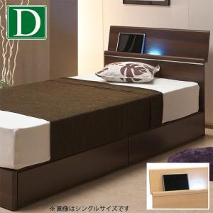 ダブルベッド ベッドフレーム ダブル 収納付き 木製 引き出し収納 LEDライト コンセント モダン|taiho-kagu