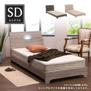 セミダブルベッド ベッドフレーム セミダブル 木製 LEDライト 照明 棚付き 2口コンセント モダン シンプル|taiho-kagu