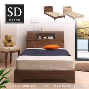 ベッド セミダブルベッド 宮付き LED照明 LEDライト 木製 ベッドフレーム 2口コンセント 棚 本棚 セミダブル|taiho-kagu