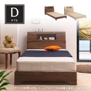 ベッド ダブルベッド 宮付き LED照明 LEDライト 木製 ベッドフレーム 2口コンセント 棚 本棚 ダブルサイズ|taiho-kagu