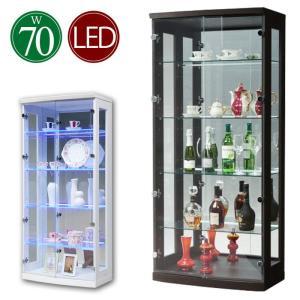 コレクションケース 幅70cm フィギュアラック コレクションボード LEDライト 完成品 ホワイト ブラウン|taiho-kagu