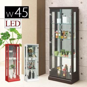 ショーケース コレクションケース 幅45cm LEDライト スリム 収納 フィギュアラック 木製 ガラス扉 コレクションボード|taiho-kagu