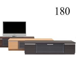 国産 完成品 180cm テレビボード ニクソン|taiho-kagu