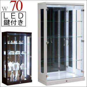 コレクションボード 完成品 幅70cm LEDライト ショーケース コレクションケース リビング収納 フィギュア|taiho-kagu