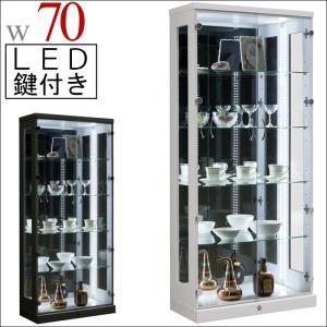 コレクションケース コレクションボード リビングボード LED|taiho-kagu