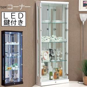コレクションボード 完成品 幅70cm LEDライト コーナー用 ショーケース コレクションケース リビング収納 フィギュア|taiho-kagu
