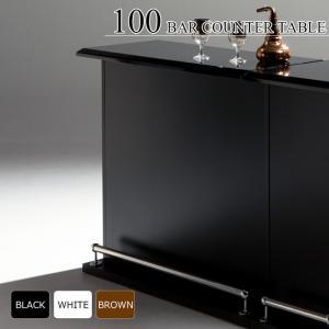 カウンターバー バーカウンターテーブル 幅100cm 完成品 日本製 モダン 木製 おしゃれ taiho-kagu