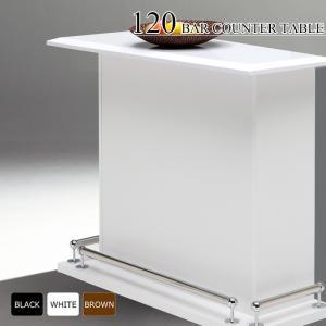 カウンターバー バーカウンターテーブル 幅120cm 完成品 日本製 モダン 木製 おしゃれ taiho-kagu