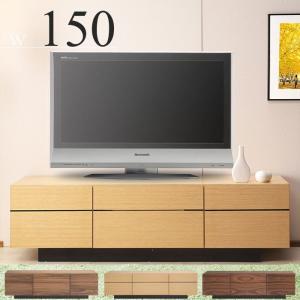ローボード テレビボード 幅150cm 完成品 テレビ台 TV台 ウォルナット オーク フラップ扉 リビング収納 木製|taiho-kagu